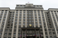 Государство может начать контролировать сделки на сумму свыше 1 млрд рублей