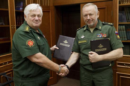 Москва иСухуми подписали договоры напоставку военной техники вабхазскимВС
