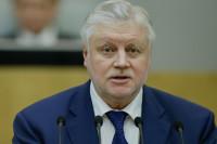 Миронов поддержал создание музея противодействия терроризму в Беслане