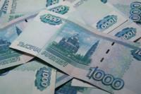 Власти Подмосковья направят свыше 1,3 млрд рублей на повышение зарплат учителям