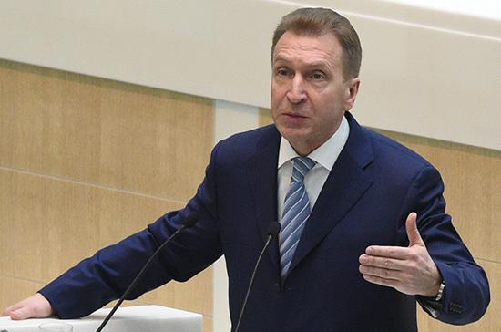 Шувалов заявил о необходимости создания крипторубля