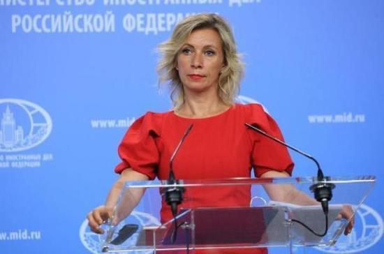 Захарова прокомментировала ограничение выдачи виз США россиянам