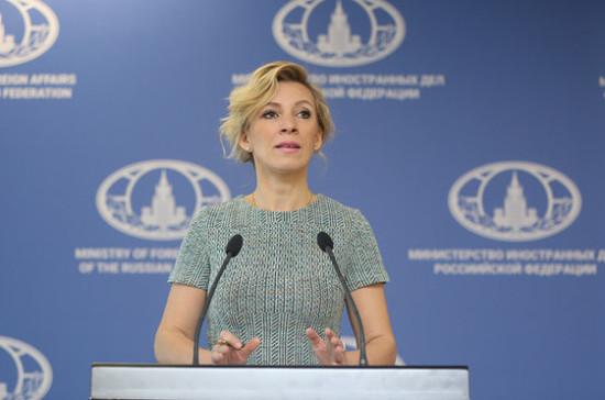 МИД РФ: новые санкции США против КНДР, затронувшие и россиян, лежат вне правового поля