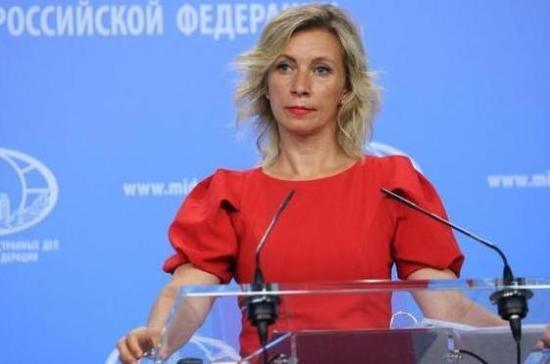 Захарова: Россия удовлетворена заявлением Нетаньяху по реставрации Собибора
