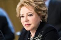 России не следует раскручивать противостояние с США по визам, заявила Матвиенко
