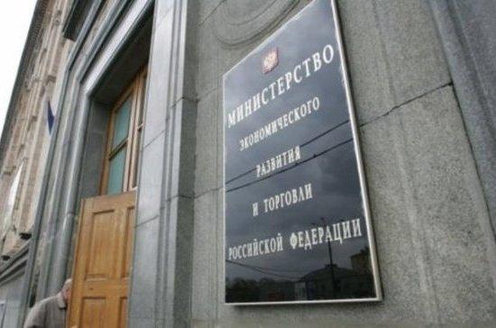 В Российской Федерации пропадут бумажные трудовые книжки— Минэкономразвития