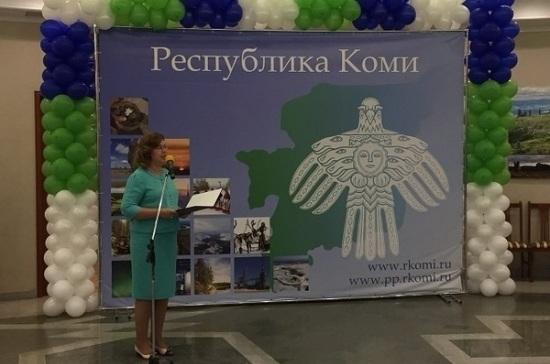 Ольга Епифанова рассказала о богатой истории и самобытной культуре Республики Коми