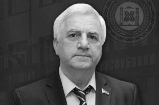 Зюганов выразил соболезнования в связи со смертью депутата чеченского парламента