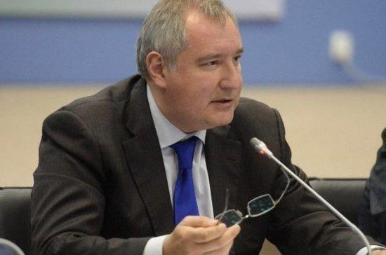 Рогозин написал песню про «настоящих женщин»