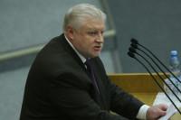 Миронов назвал источник финансирования реновации жилья в регионах