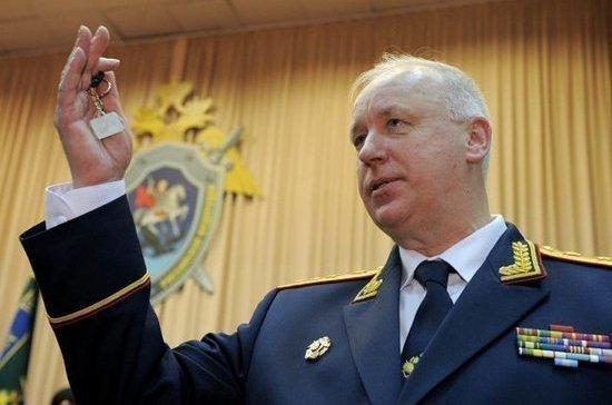 Бастрыкин взял под личный контроль расследование дела об убийстве депутата в Чечне