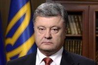 Порошенко обратился к жителям Донецка
