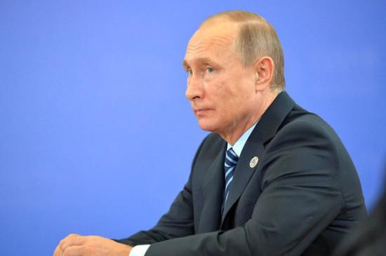 Путин заявил об обеспечении Россией финансирования строительства АЭС «Пакш»