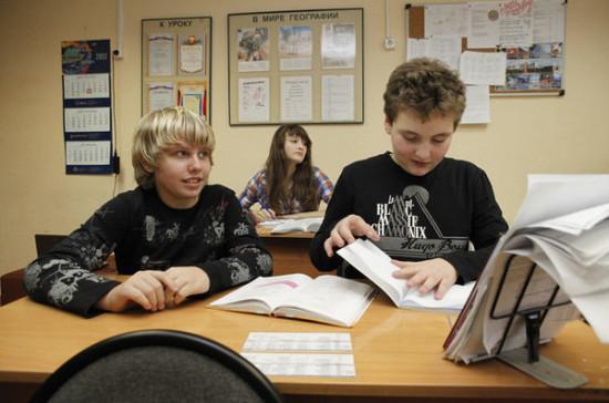 В России до конца года откроется рекордное количество новых школ