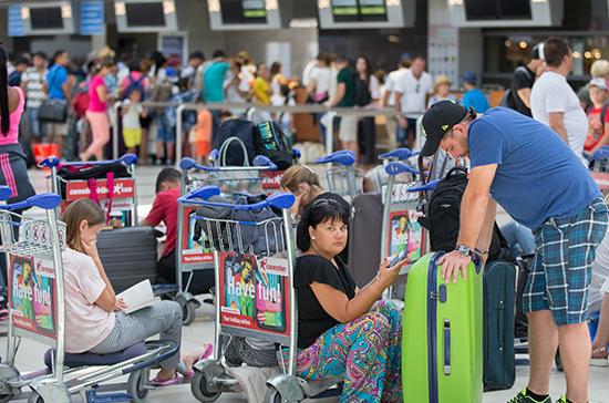 Для защиты клиентов Tad Travel могут создать временное объединение туристов