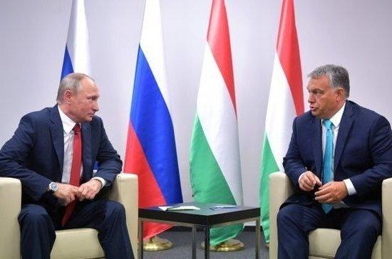 Путин пообещал венгерскому премьеру провести теоретическое занятие по дзюдо