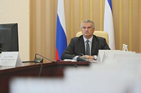 Руководитель Крыма Аксёнов: руководитель администрации Феодосии Крысин уйдёт вотставку