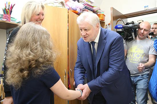 Сергей Миронов поддержал создание в Москве больницы имени Елизаветы Глинки