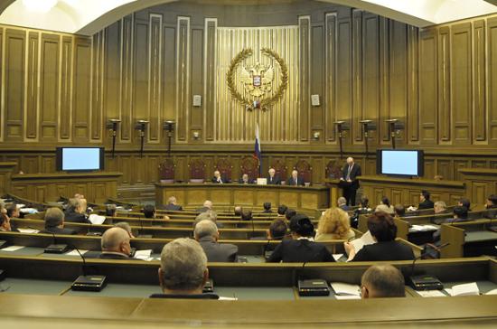 Верховный суд России смягчил наказание соучастнику теракта на Дубровке