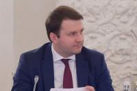 Глава Минэкономразвития рассказал о пользе санкций США для партнёрства России с ЕС