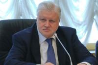 Законопроект Украины о признании России агрессором не будет иметь последствий, считает Миронов