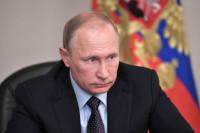 Путин поручил Генпрокуратуре проверить обеспечение прав граждан на изучение родного языка
