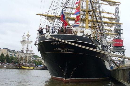 В Минфине предложили запретить устанавливать тарифы в валюте в российских портах