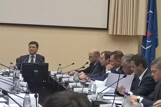 Депутат Зубарев: потенциал энергосбережения в России достигает полумиллиарда тонн топлива