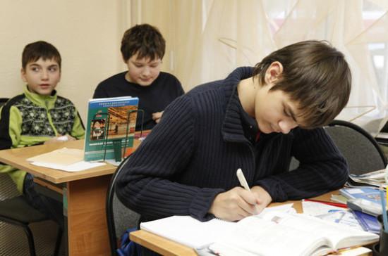 ВЦИОМ заявил о снижении расходов россиян на подготовку детей к школе
