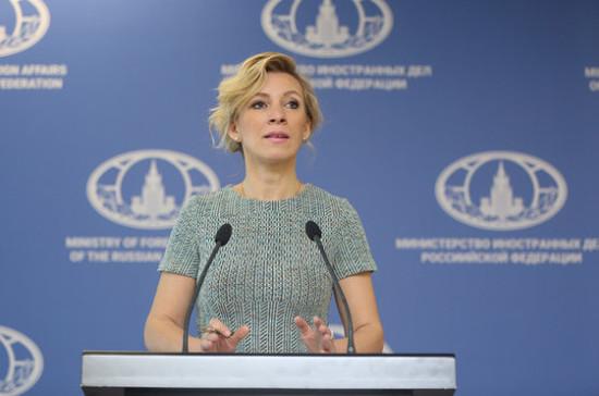 МИД России выясняет обстоятельства исчезновения на Украине корреспондента Первого канала