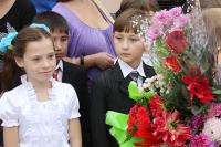 Первый раз в российский класс