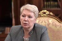 Глава Минобрнауки РФ пообещала вернуть в школы профориентацию