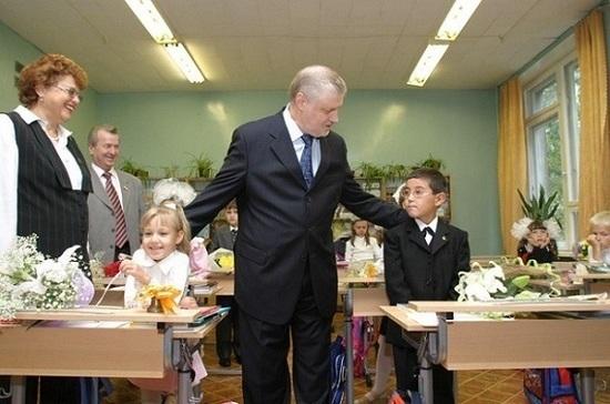 О будущем России парламентарии расскажут первого сентября