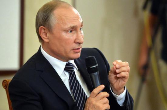 Путин 1 сентября проведёт Всероссийский открытый урок в Ярославле