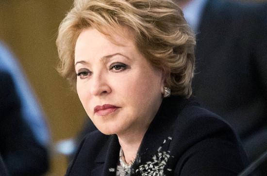Матвиенко: доля прошедших профподготовку работающих россиян к 2020 году должна достичь 55%