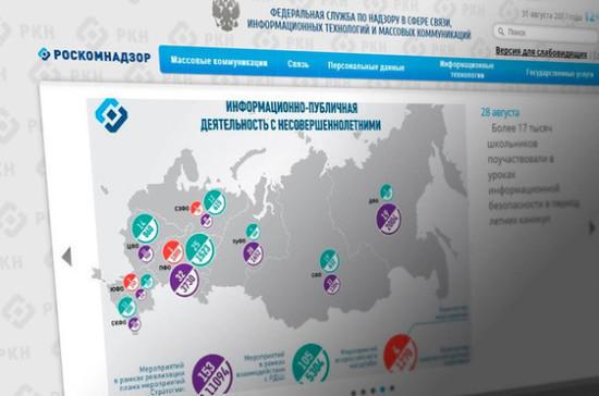 40% поступающих в Роскомнадзор жалоб на сайты, касаются продажи наркотиков