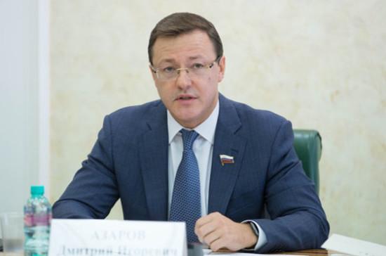 Сенатор Азаров отметил значимость привлечения старшеклассников к разработке «Стратегии 2035»