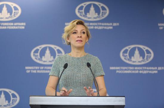 Захарова предупредила о наличии химоружия в руках сирийских боевиков