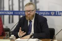 Милонов попросил Генпрокуратуру проверить деятельность движения «ВИЧ-диссидентство»