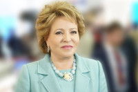 Валентина Матвиенко поздравила россиян с Днём знаний