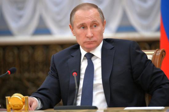 Путин призвал новые поколения работать над укреплением могущества России