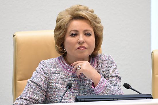 Мировое сообщество должно создать антитеррористический фронт, заявила Валентина Матвиенко