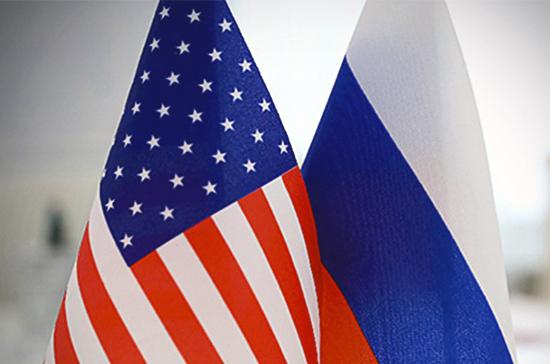 Россия выразила протест в связи с грубым нарушением США международного права