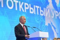 Путин предложил школьникам написать сочинение о будущем России через 30 лет