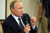 Путин прибыл в Ярославль на Всероссийский открытый урок