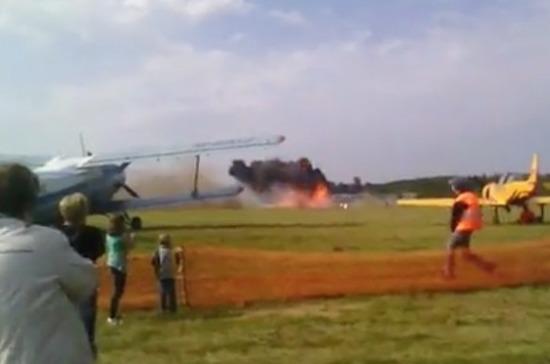 Установлены личности погибших при крушении Ан-2 на авиашоу пилотов