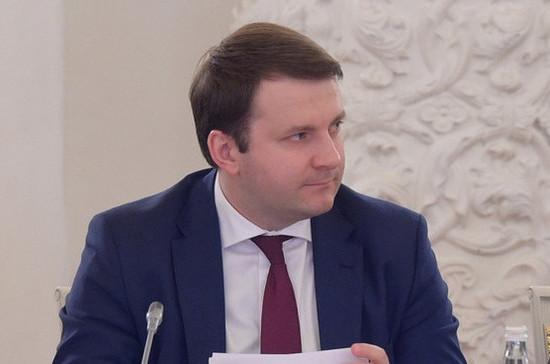 Рост ВВП России во II квартале стал самым большим с 2012 года, заявил Орешкин