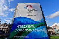 Россия открыта к сотрудничеству на Дальнем Востоке, заявил Путин