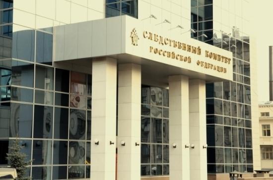 У руководителя СКР по столице Дрыманова проводят обыски