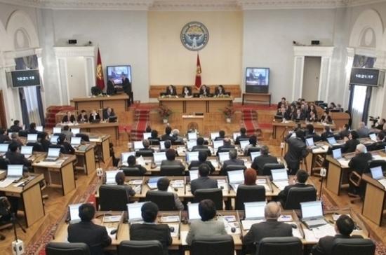 Парламент Киргизии возобновил работу после летних каникул